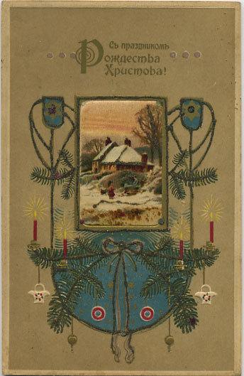 Старинные рождественские открытки: 35 трогательных изображений, фото № 34