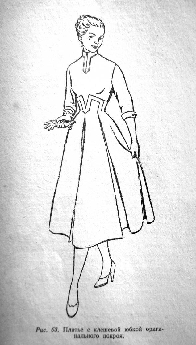 Мода 60-х годов платья выкройки