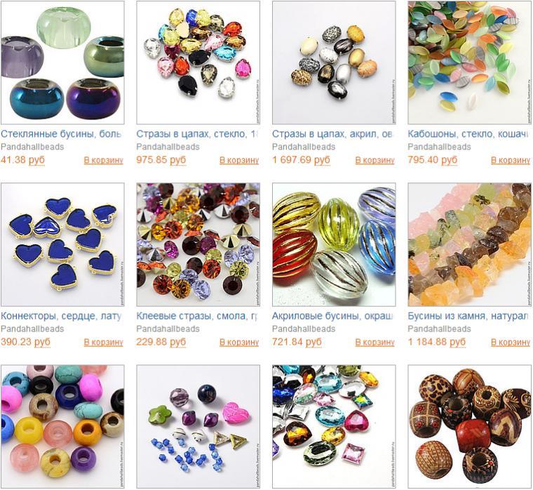 бусины, стеклянные бусины, кулоны, лакированные бусины, бусины из стекла, натуральные агаты, натуральные камни, для украшений, скидки на украшения
