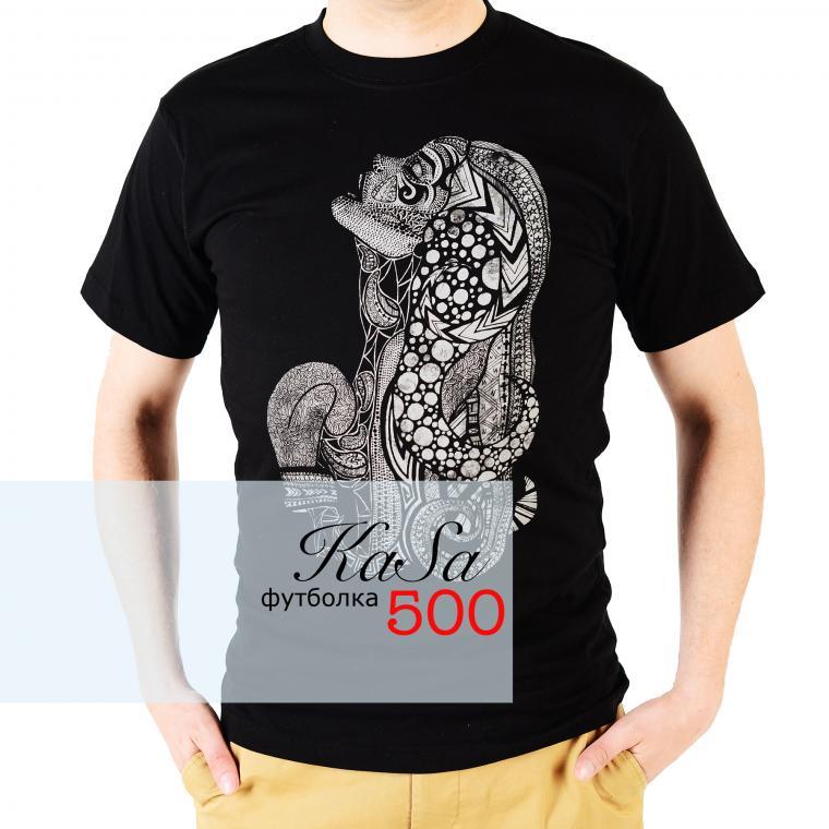 распродажа, скидка, скидка 50%, недорого, недорогой подарок, купить футболку, футболка, футболка с рисунком, женская одежда, мужская одежда, подарок, подарок на день рождения, подарок мужчине, авторский дизайн, купить со скидкой, скидка 70%