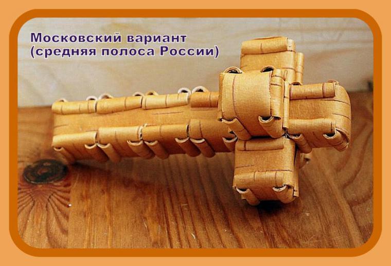 """Блог мастера """"ВОЛШЕБНОЕ ЛУКОШКО"""""""