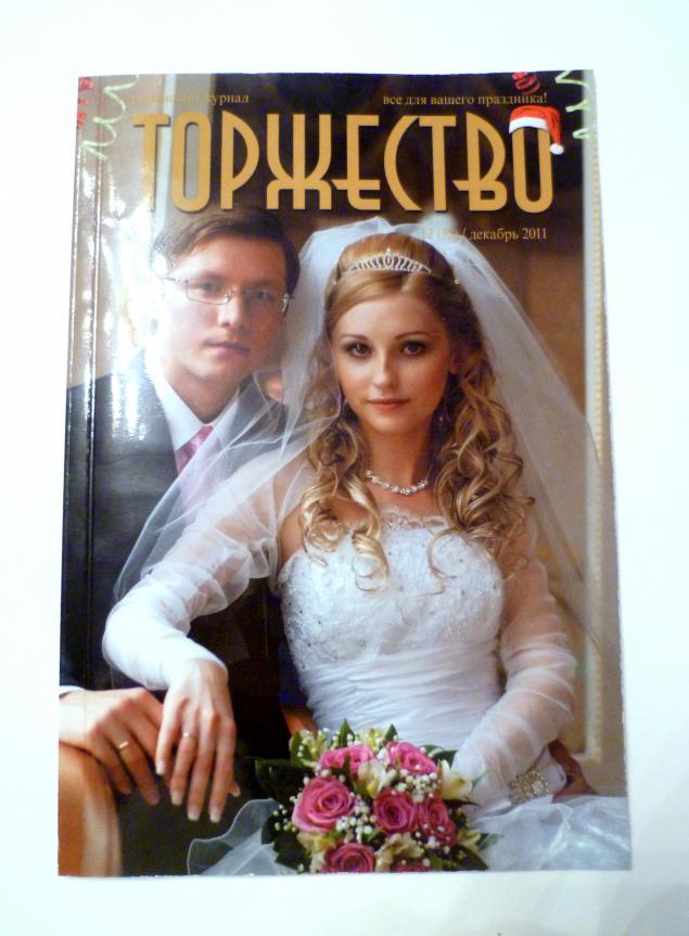 ксения бурзалова, свадебное колье