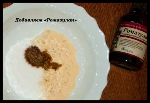 медовая соль