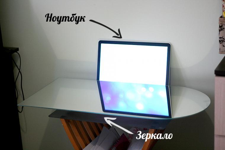 Как сделать простой компьютер фото 757