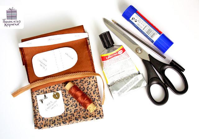 0451dd454e0c Сумочка для куклы – мастер-класс для начинающих и профессионалов