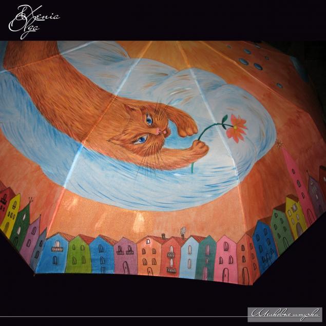 зонт с рисунком, подарок мужчине