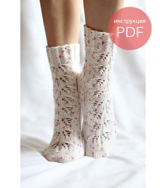 скачать, как связать носки, лана гросса, alesiavitman, отзыв, листья, в пятнышку, punto, пунто, весенний