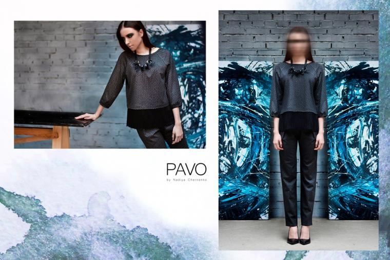 pavocreations, костюм, юбка на заказ