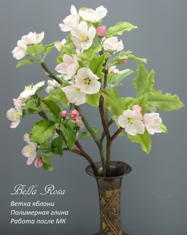 керамическая флористика, белла роза