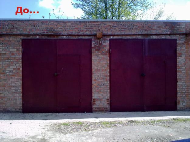 Картины на воротах гаража купить купить бу ракушку гараж в егорьевском районе