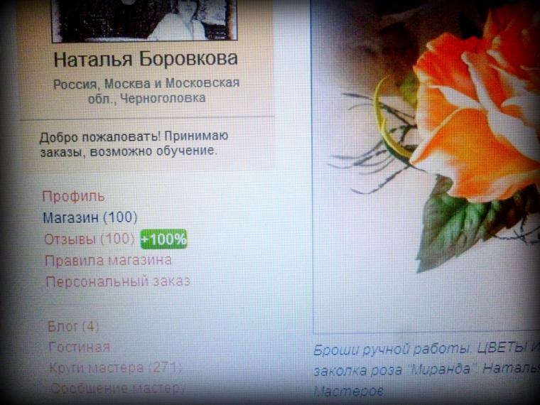 цветы, цветы своими руками, цветы из ткани, цветы из ткани и шелка, цветы из фоамирана, цветы из кожи, цветы из фома