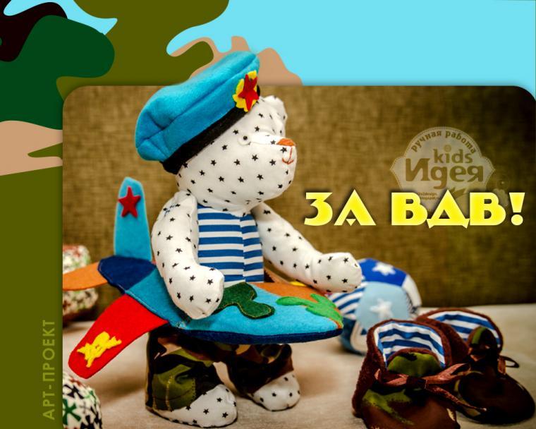 для новорожденных, на день рождения, мягкая буква, мячики, подарки, зайка, вдв