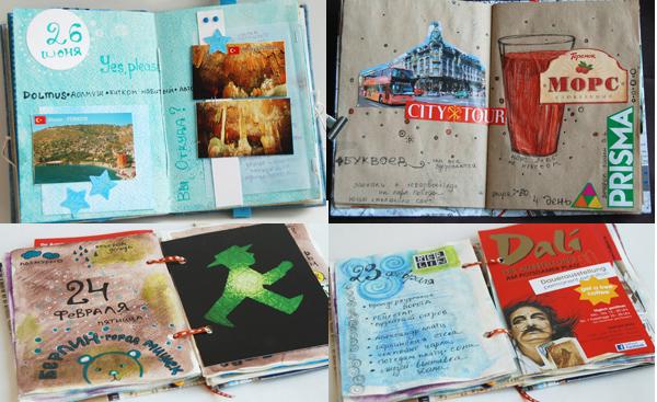 Дневник путешественника как сделать 342