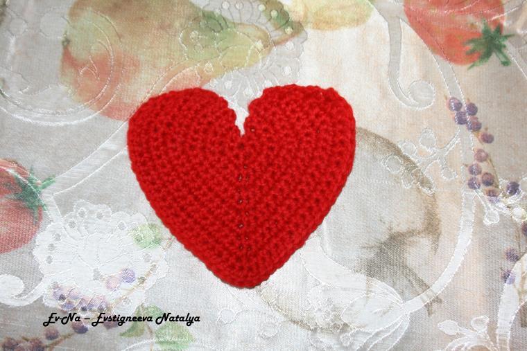 красный, 14 февраля подарок
