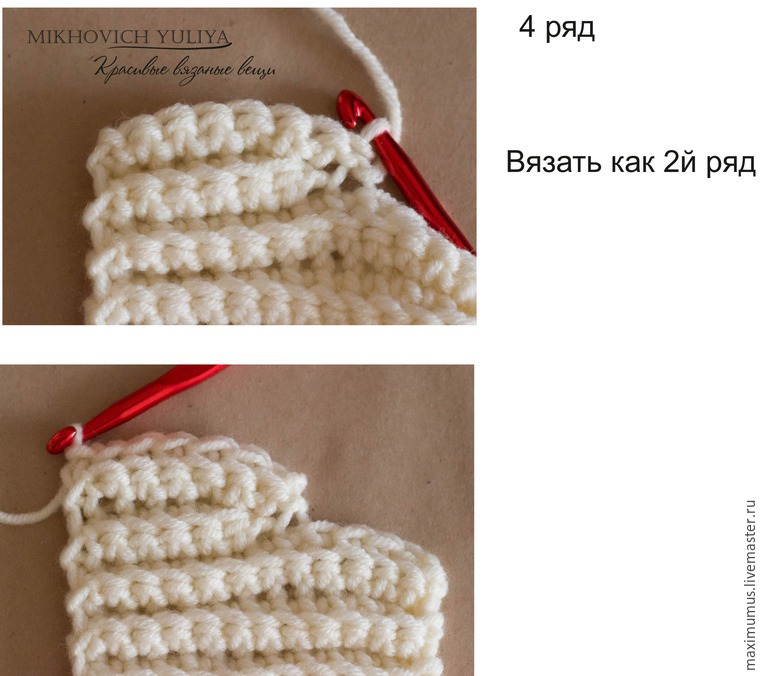 бинни схема вязания