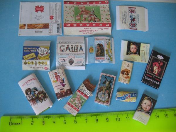 шоколад, миниатюра, сладости, для кукол, шоколадки, конфеты, ретро, винтаж, винтажный, конфетка, конфета, винтажная шоколадка, аленка, мишка, миниатюрные сладости, сладость, шоколадка, фантик, обертка, кукольные