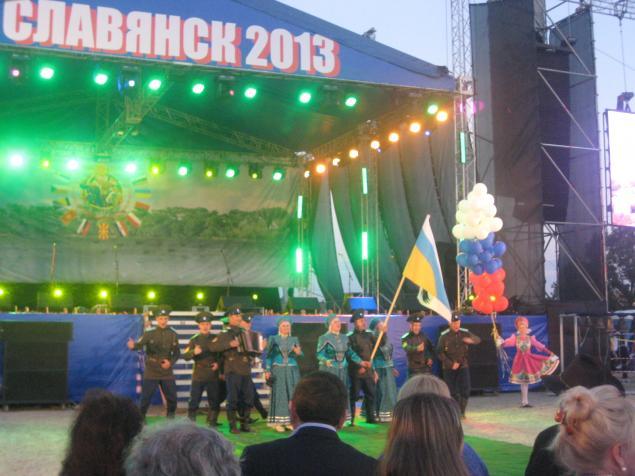 Международный фестиваль славянской культуры. Славянск-на- Кубани 2013., фото № 1