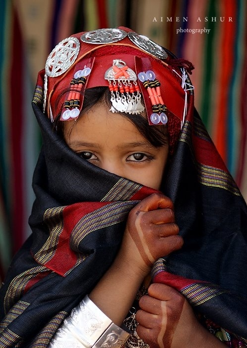 Berber Girl. Libya.