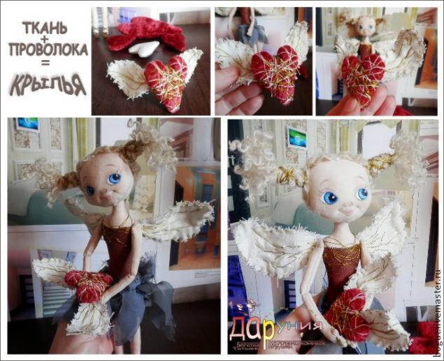 крылья кукле