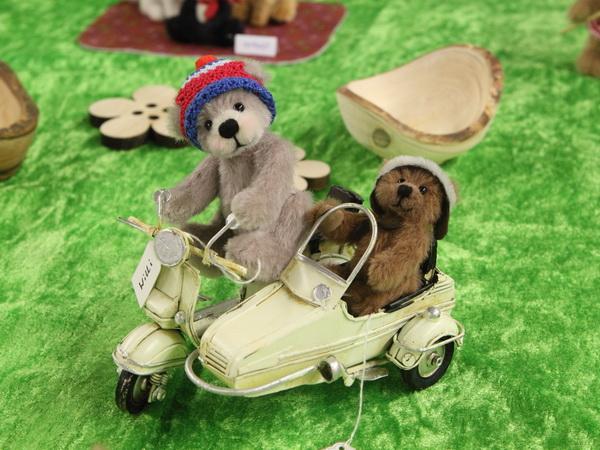 teddybаr welt 2015