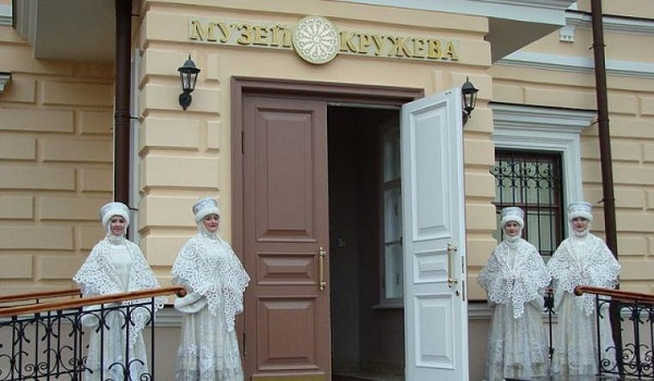 the museum of lace