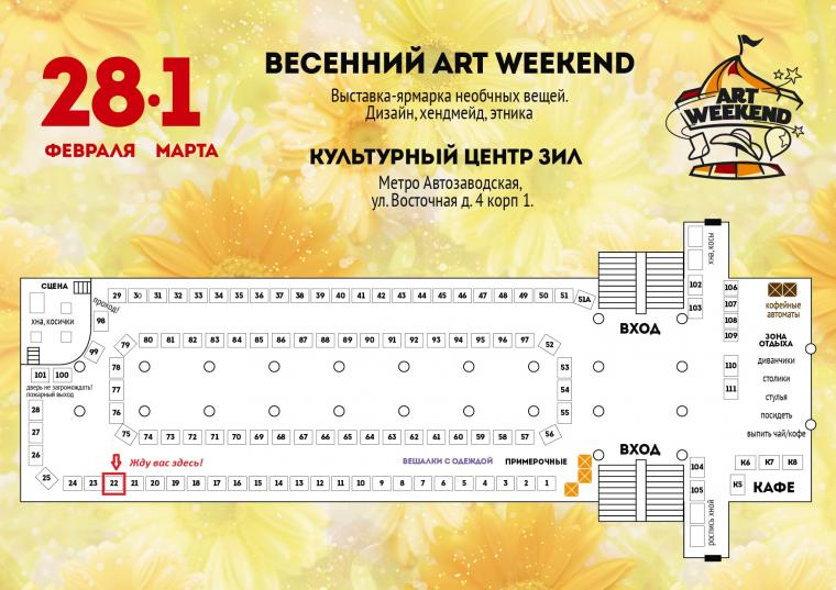 выставка, выставка-продажа, дизайн, хендмейд, выставка-ярмарка, ярмарка, ручная работа