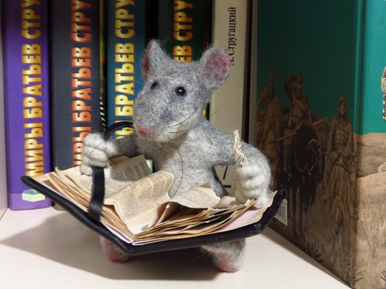 валяные мыши и крысы