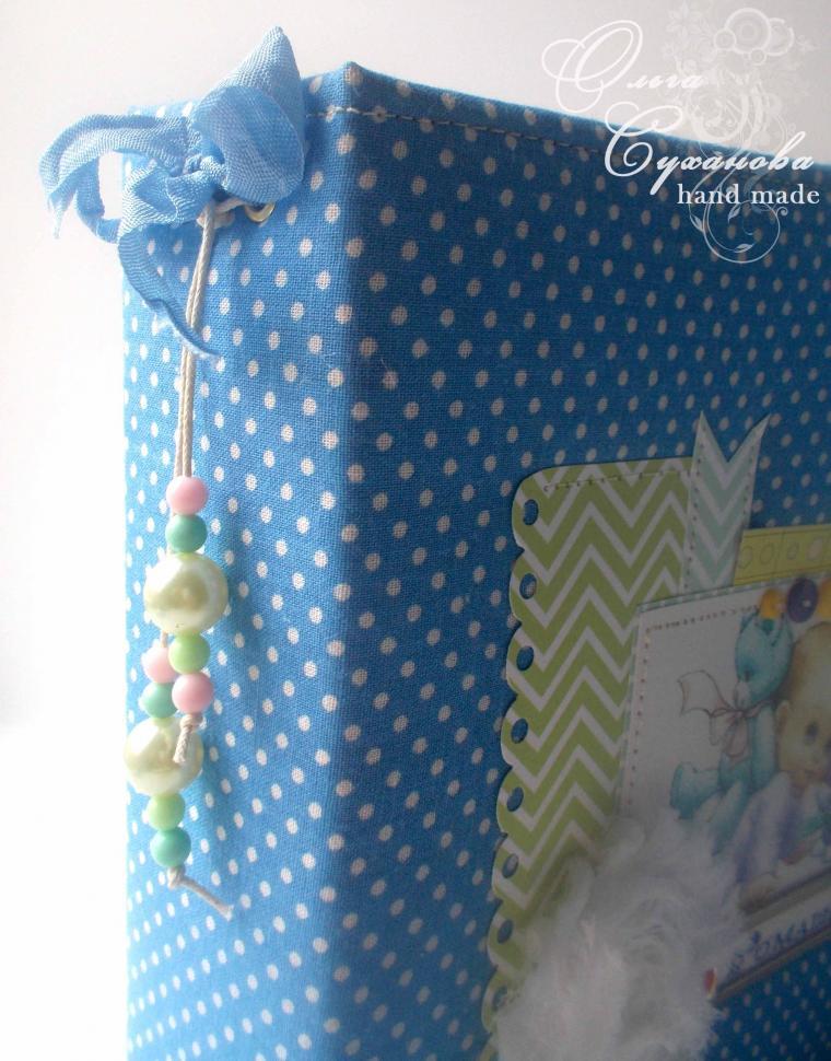 подарок на рождение