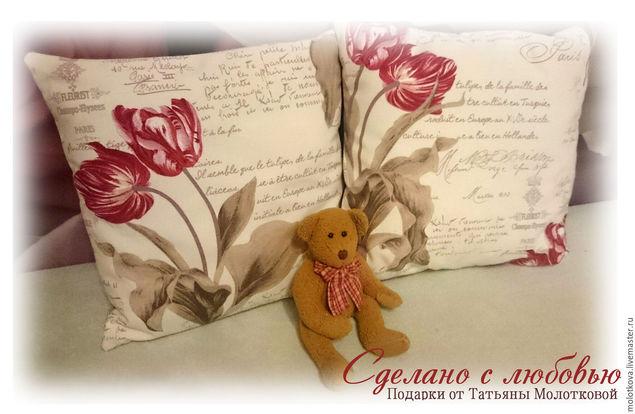 Подарок татьяне открытка