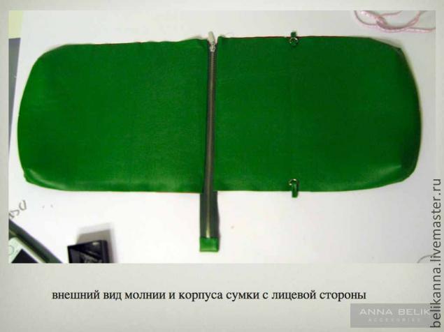 b330a75687cf Шьем сумку-клатч из кожи – Ярмарка Мастеров