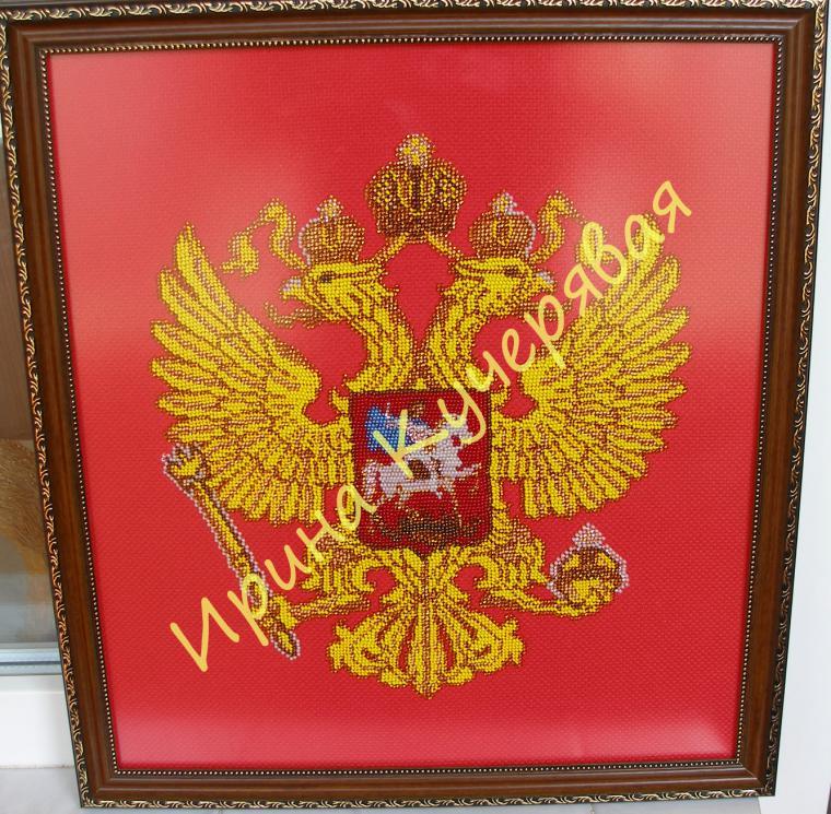герб россии бисером, вышивка