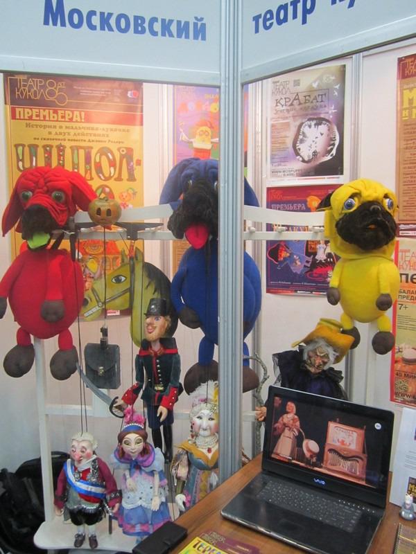 Немного Весеннего бала кукол... Фото, фото № 17