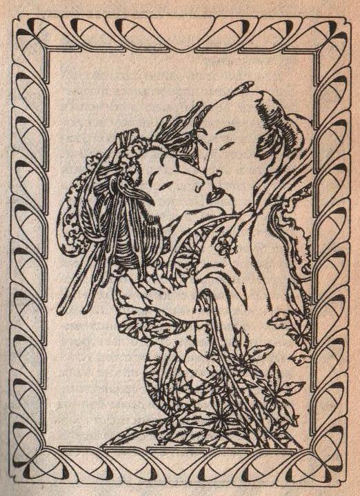япония, стихи