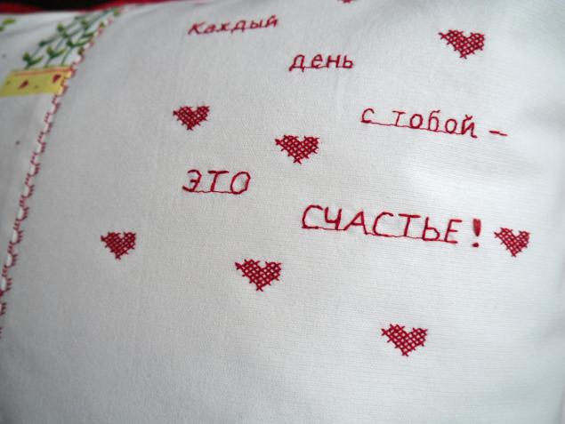 день всех влюбленных, подушка декоративная
