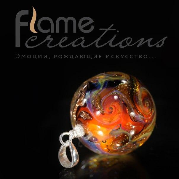 выставка, выставка-продажа, праздник, стекло, lampwork, красота