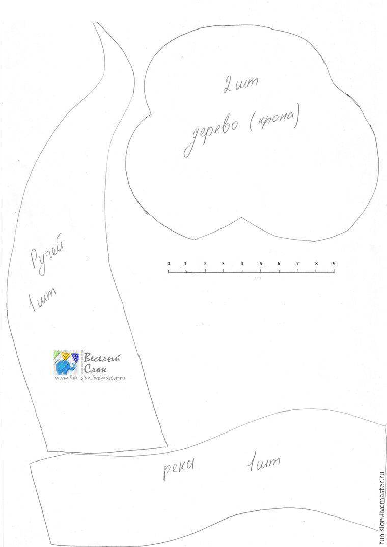 Шьем яркий и реалистичный игровой коврик из фетра, фото № 7