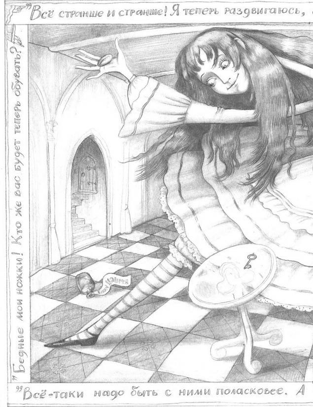 иллюстрации к алисе