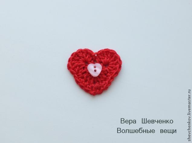 МК Вяжем сердечко - брелок (много фото), фото № 16
