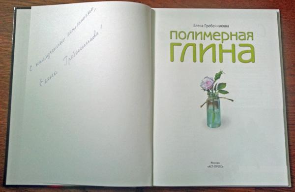 книга, розыгрыш, подарок