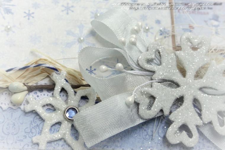 подарок своими руками