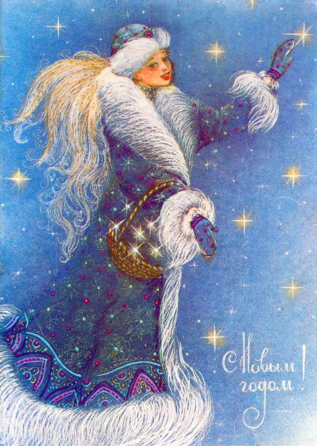Открытка февраля, снегурочка на открытку