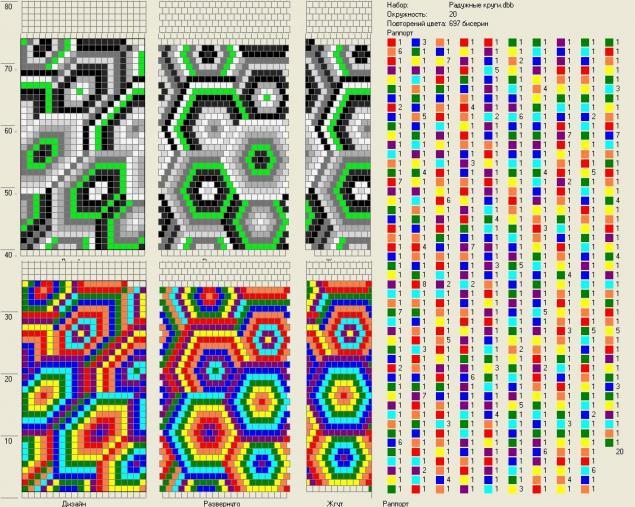 схема для жгута, круги, db-bead