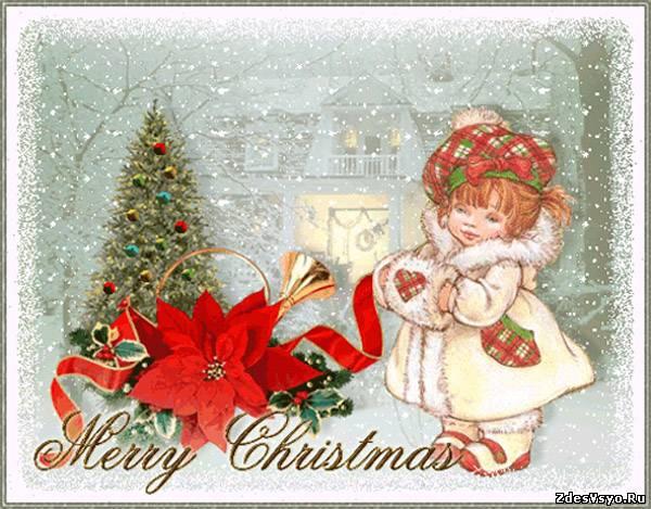 Поздравления с католическим рождеством по английский