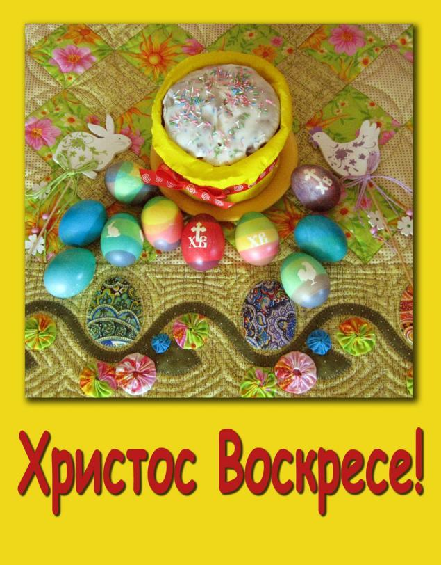 пасха, поздравление, праздник