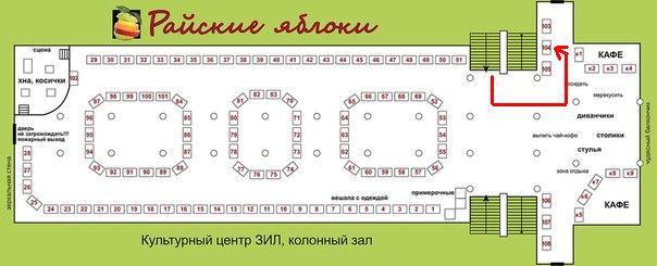 выставка, фестиваль
