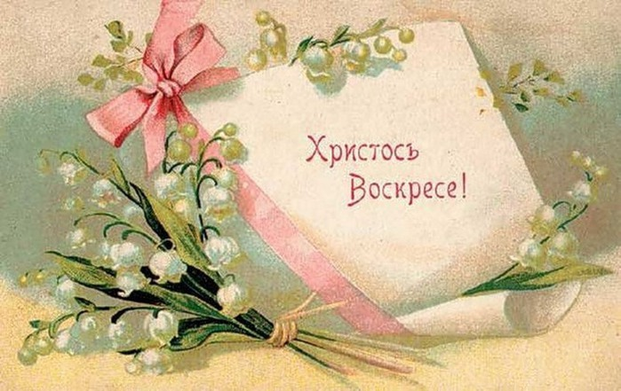 новости магазина, новости, расписание, праздники, выходные дни, пасха, поздравления, поздравляю