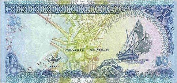 Самые красивые деньги мира, фото № 2