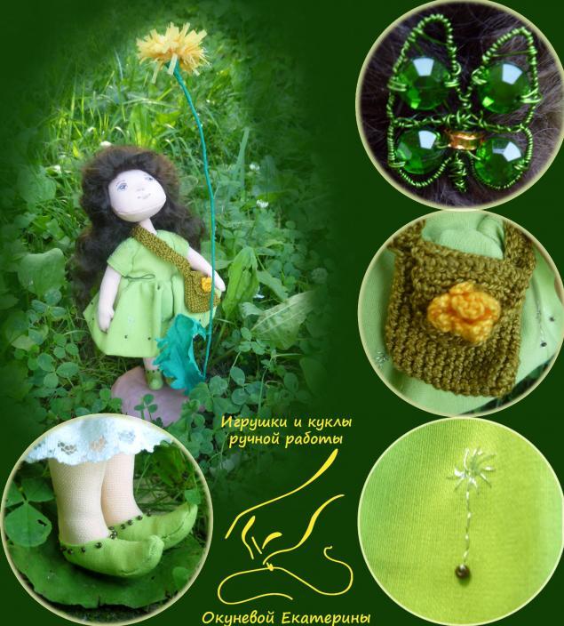 ручная работа, зеленый, украшение интерьера, подарок женщине