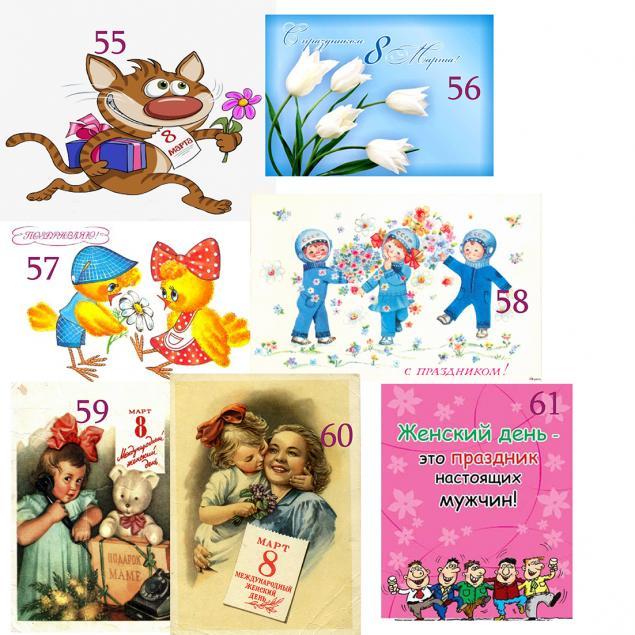 Картинки для мыла на 8 марта, фото № 9