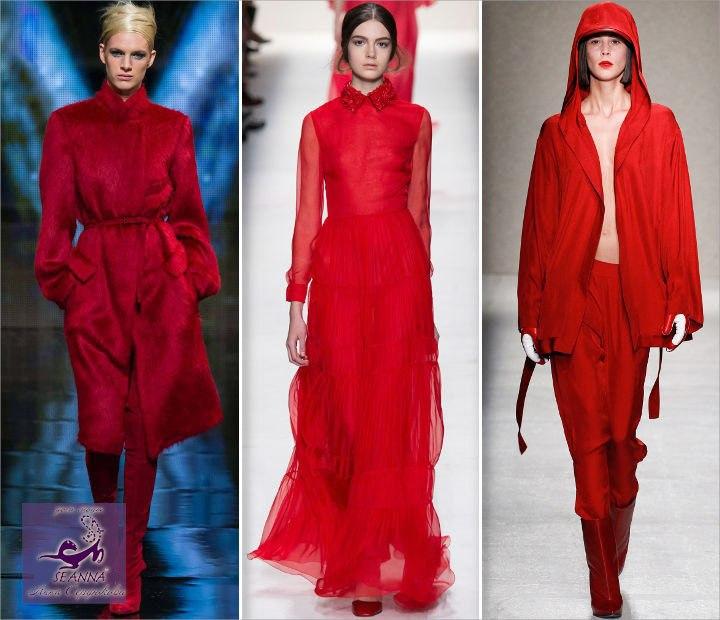 выбрать красный